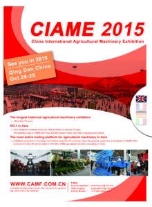 CIAME-2015-photo